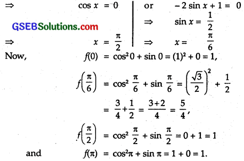 GSEB Solutions Class 12 Maths Chapter 6 Application of Derivatives Miscellaneous Exercise 17