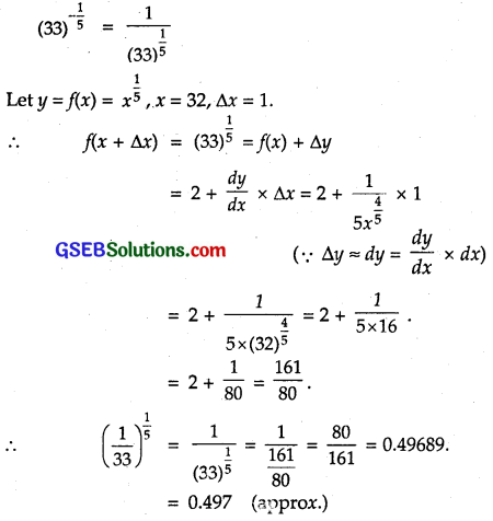 GSEB Solutions Class 12 Maths Chapter 6 Application of Derivatives Miscellaneous Exercise 2