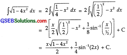 GSEB Solutions Class 12 Maths Chapter 7 Integrals Ex 7.7 img 2