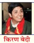 GSEB Solutions Class 8 Hindi Chapter 3 अंतरिक्ष परी सुनीता विलियम्स 3