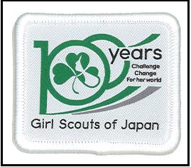 gs japan 100 logo 1