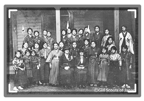 japan 1920s 1