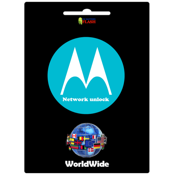 Motorola network unlock code (worldwide)