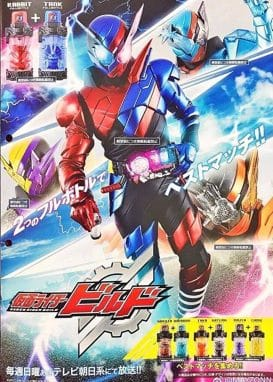 Download Kamen Rider Ryuki Sub Indo Batch : download, kamen, rider, ryuki, batch, Kamen, Rider, Ryuki, Epsiode, Gsmbermo