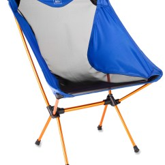 Lightweight Camping Chair Bride And Groom Signs Pedalling Along