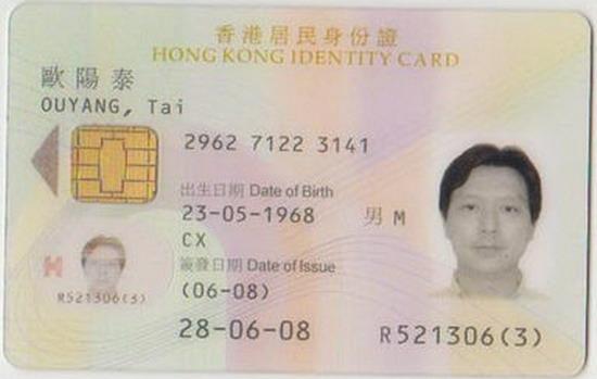 拿到單程證可以申請父母探親嗎_百度知道