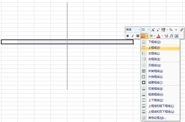 怎樣才在excel表格插入圖片后圖片中間顯示線條_百度知道