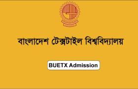 Bangladesh Textiles University