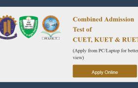 CUET KUET RUET Online Apply