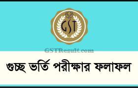 gst result bangla