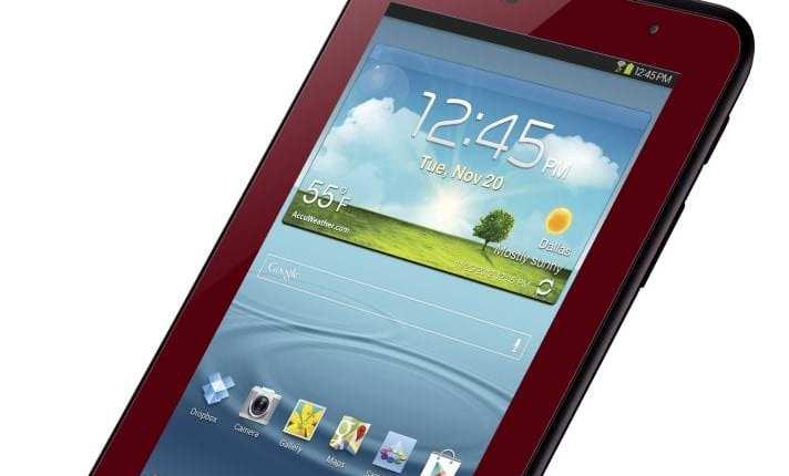 Samsung GALAXY TAB 2 7.0 - Garnet Red - Analie Cruz - G Style Magazine - Tech