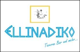 ellinadiko GT2