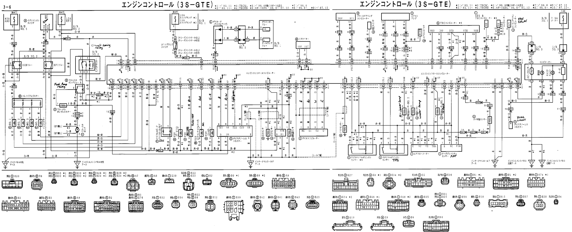 hight resolution of mwp s toyota celica gt4 st165 st185 st205 documents media toyota celica wiring color toyota celica gt4 wiring diagram