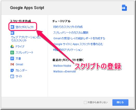 ScreenClip(5)
