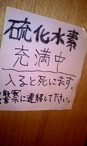 PA0_0857