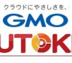 国内アダルトサーバーはFUTOKA・GMOクラウドの2択!両方使ってみた比較