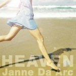 Janne Da Arc「HEAVEN」の歌詞はめちゃくちゃ可愛いと思う