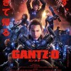 映画GANTZ:OをMX4Dで見てきたよ!【感想レビュー】