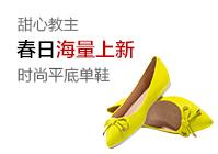 平底单鞋女