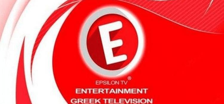 Σάββατο 16/1/2016 ο Γιώργος Τουλιάτος  στο Epsilon TV