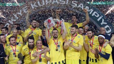 Turkish Cup Final