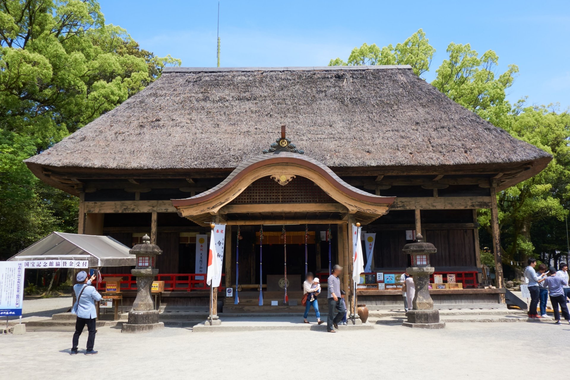 Aoi Aso Shrine 2