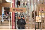 くまモンスクエアに行ってくまモンに会おう! ~ 行きかた・営業時間・混雑状況・グッズ売り場を紹介【地域情報・熊本】