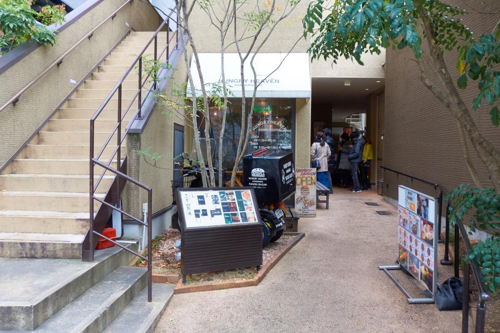 106サウスインディアン福岡天神店