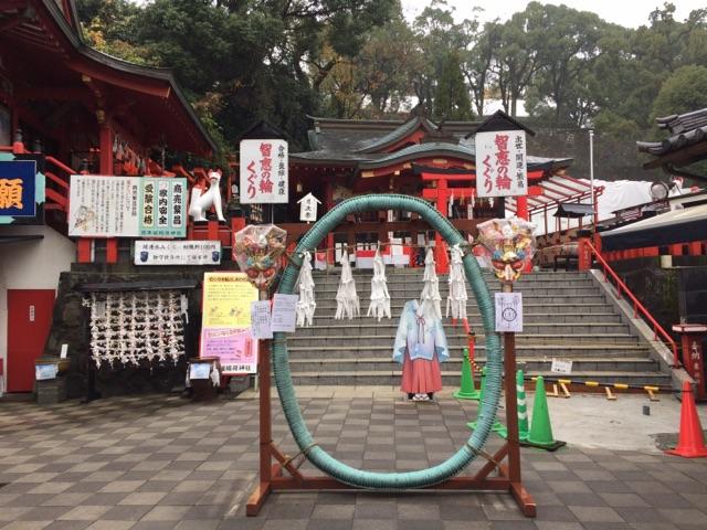 熊本城稲荷神社_知恵の輪