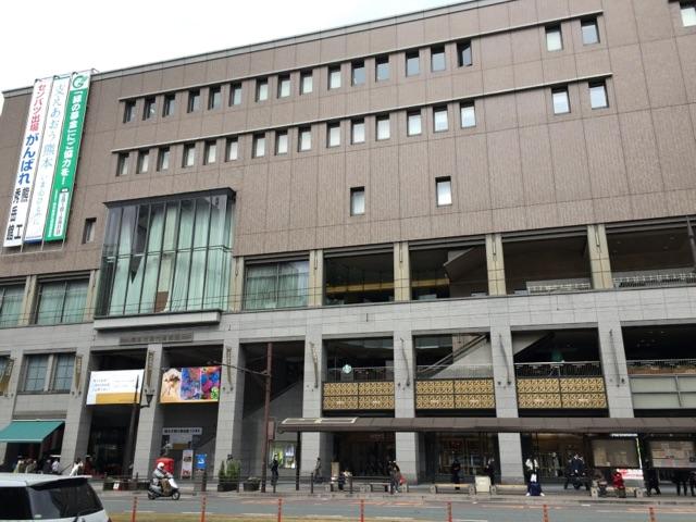 鶴屋New-S館