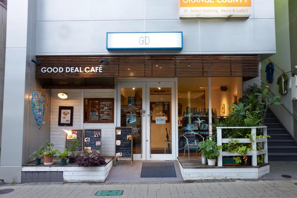 GOOD DEEL CAFE 並木坂