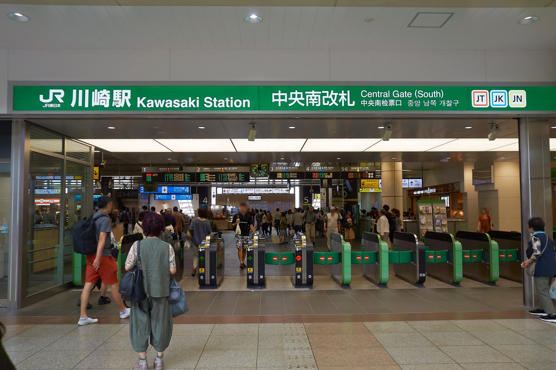 JR川崎駅中央南改札