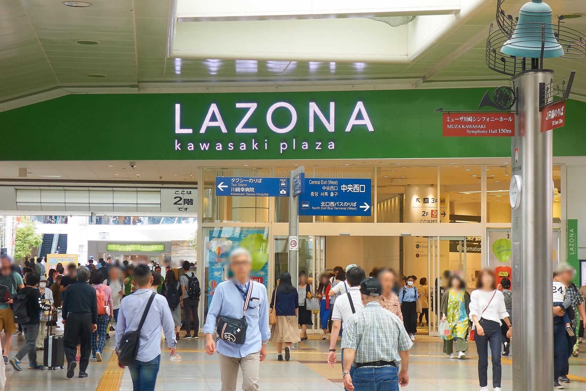 LAZONA 1