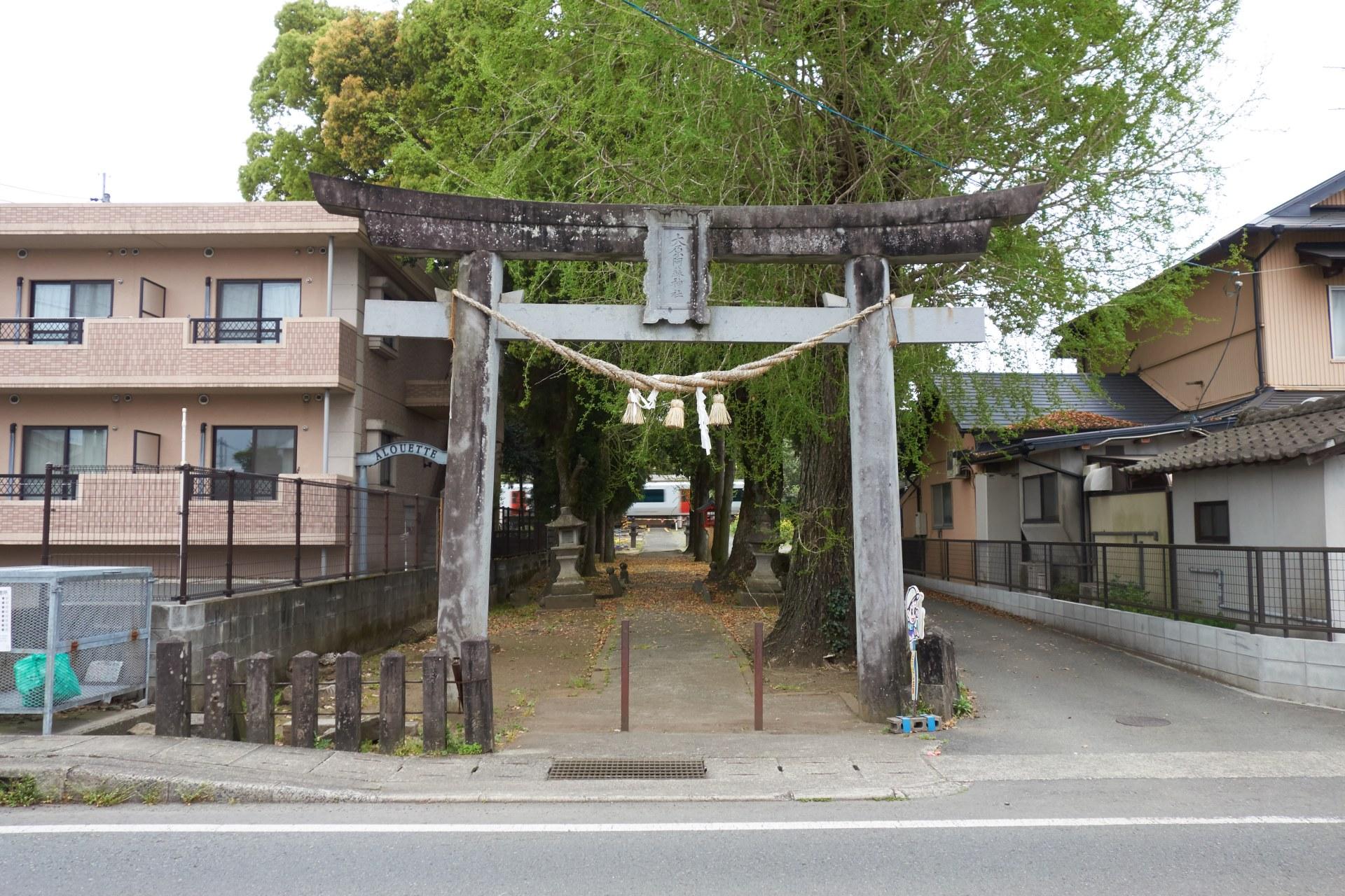 大原阿蘇神社