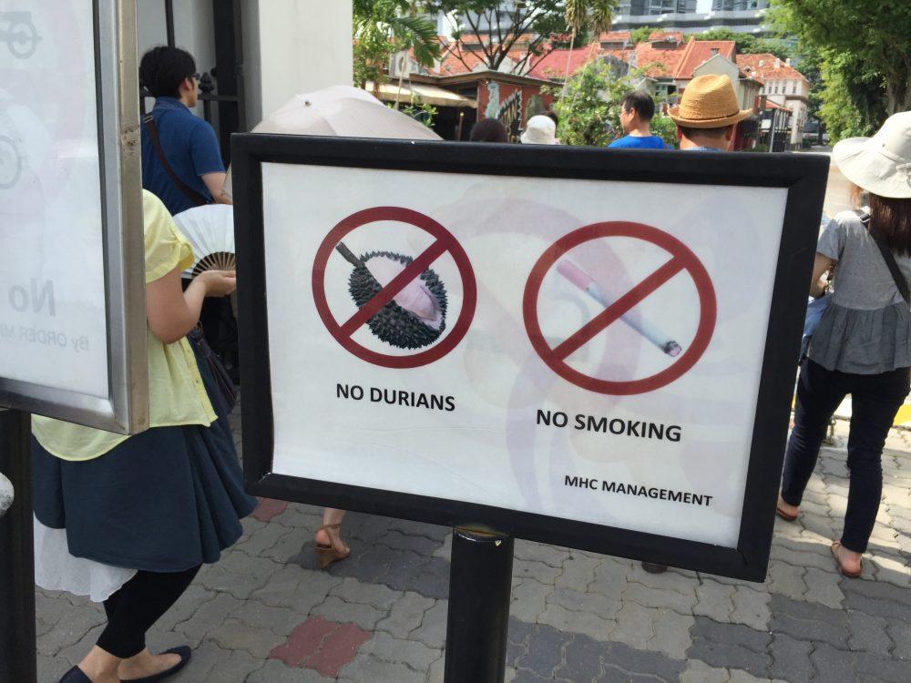シンガポール注意書き