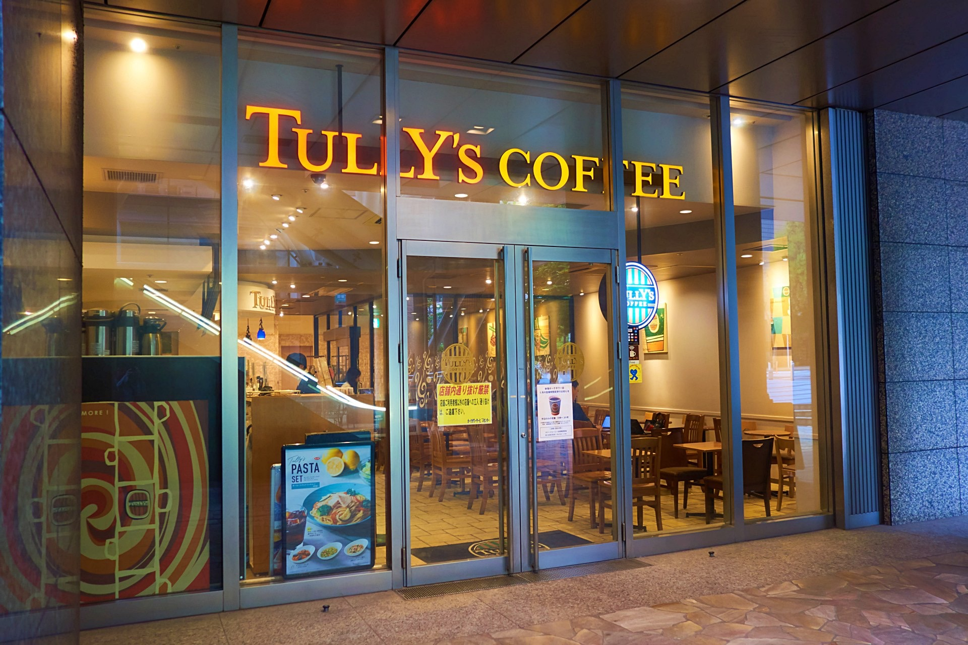 TULLY S COFFEE