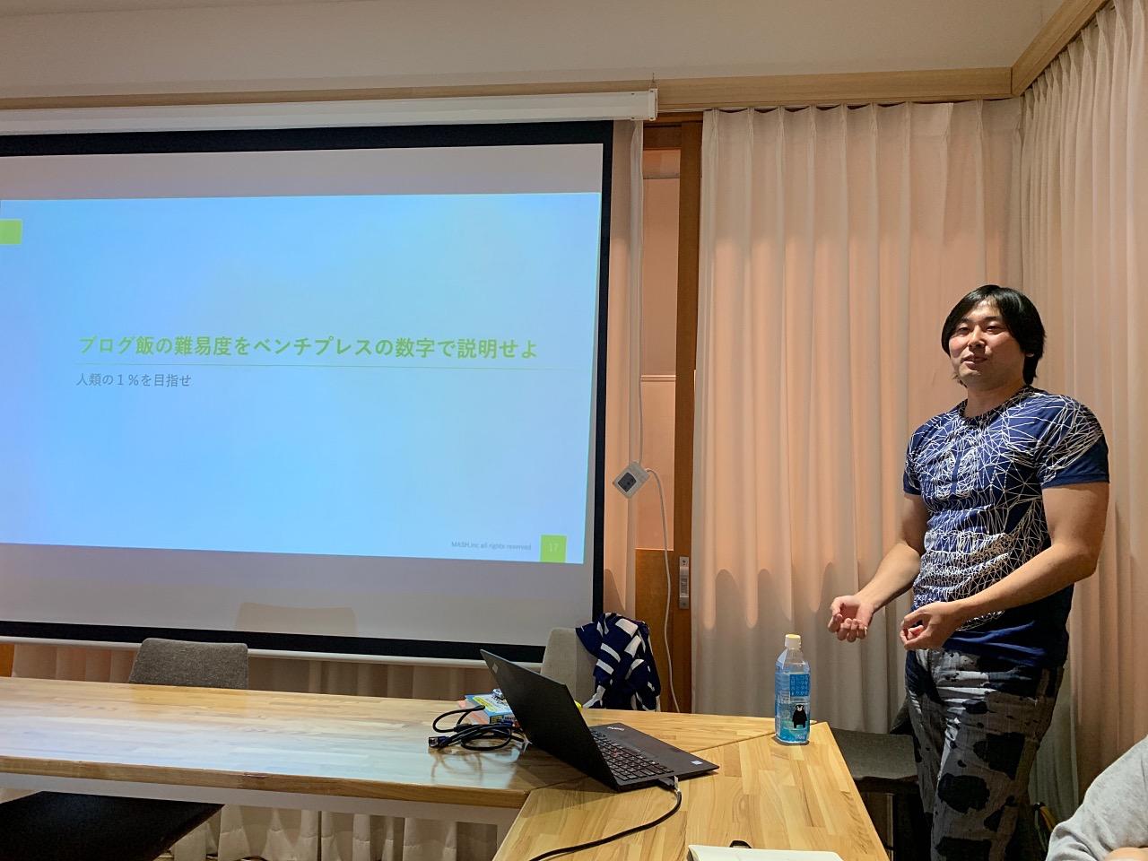 第10回熊本ブロガー会コラボイベント