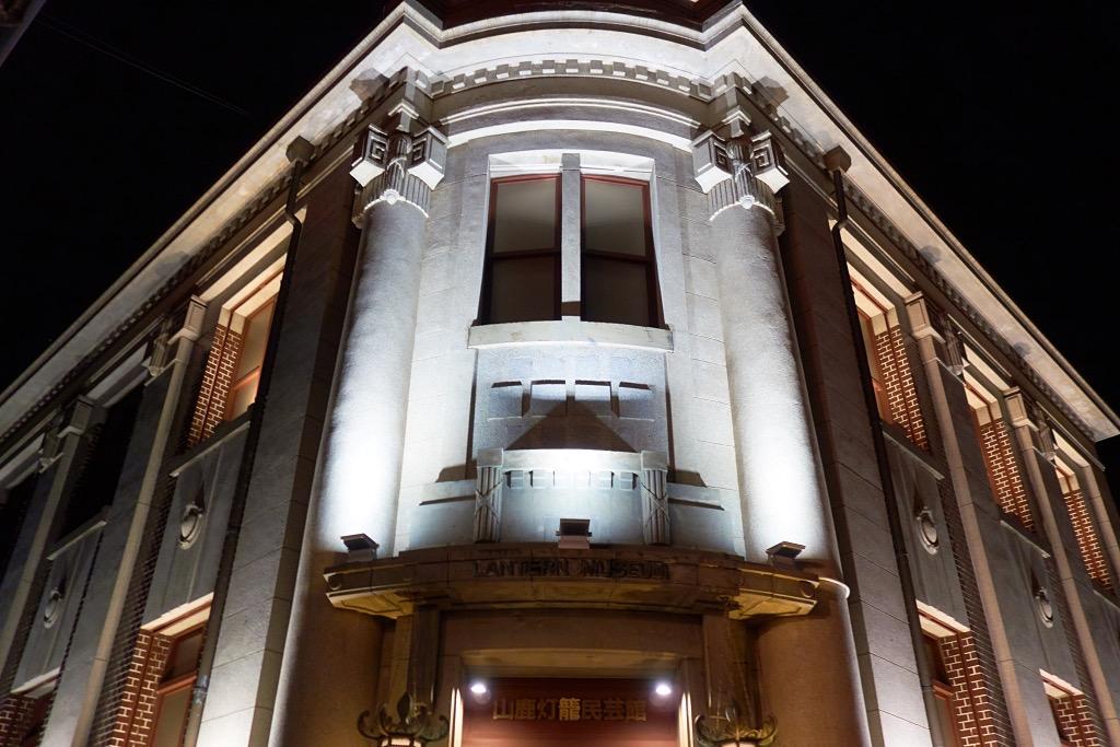 山鹿灯籠民芸館