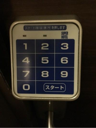 スーパーホテルLOHAS熊本天然温泉 ドアロック