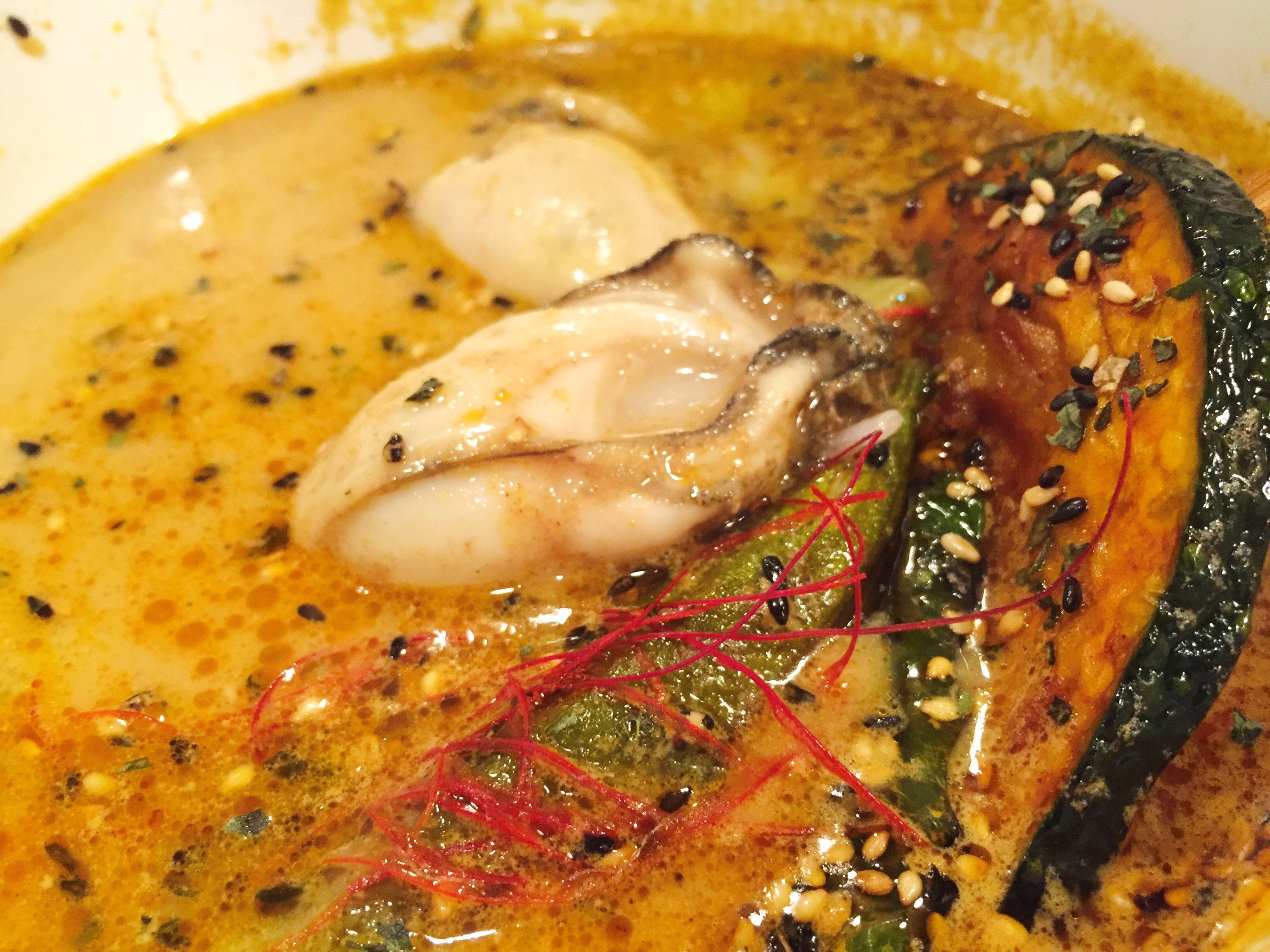 イエロースパイス 牡蠣のスープカレー