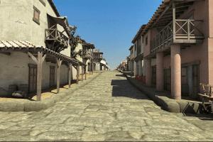 Cidade de Ammaia