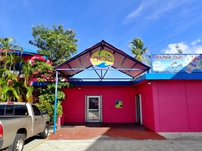 グアムのアルパンビーチクラブ