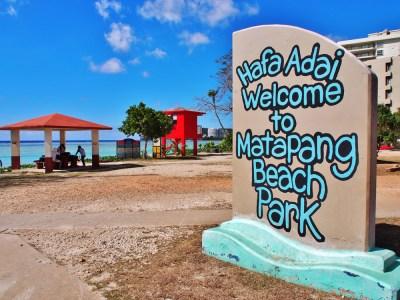 マパタンビーチパーク