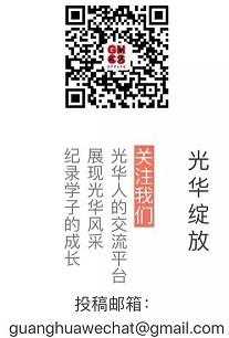 Home [www.guanghuachinese.org]