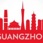 guangzhoulogo