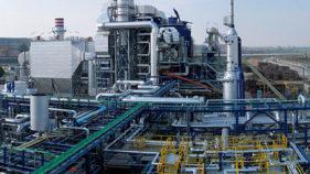 Image result for Geogrid LighTec Limited