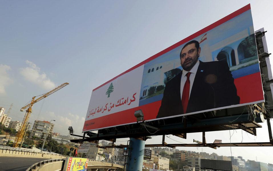 Saad Hariri 1 957x598 - Pressure mounts for 'detained' Lebanon PM to return from Riyadh