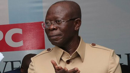Image result for INEC working for PDP, says Oshiomhole