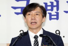 Tens Of Thousands Demand Dismissal Of Justice Minister In South Korea