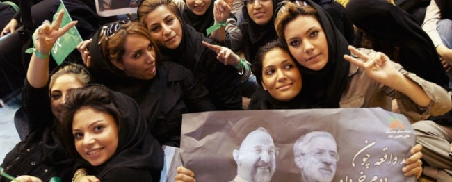 illegal Iranian elections